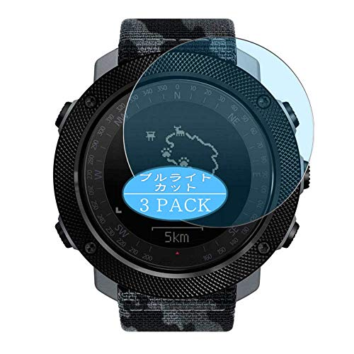 Vaxson Paquete de 3 protectores de pantalla anti luz azul, compatible con Suunto Traverse Smartwatch Hybrid Watch, protector de película de bloqueo de luz azul [no vidrio templado]