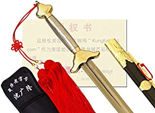 Competition Wushu Straight Sword Metal Handle