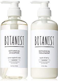 BOTANIST(ボタニスト) ボタニカルシャンプー&トリートメント 【スムースセット】 リニューアル 植物由来 ヘアケア さらさら 指通り