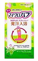 マイクロバブ ゼラニウムグリーン 4包