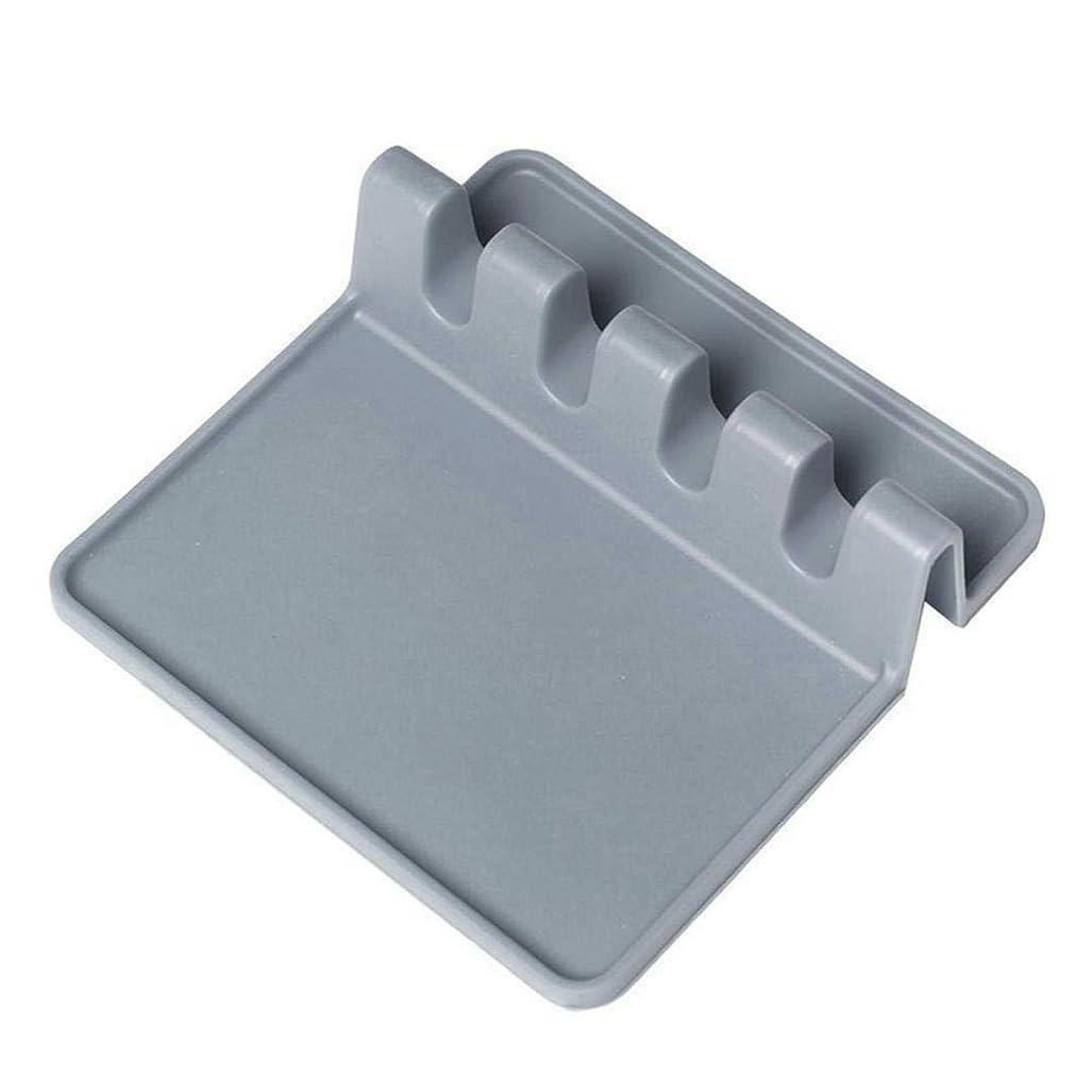 ブレス運賃影響を受けやすいですP&D Shop キッチン調理器具 スプーン置き 台所用品スパチュラホルダー 耐熱ツール グレー