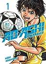 Ao Ashi, tome 1 par Kobayashi