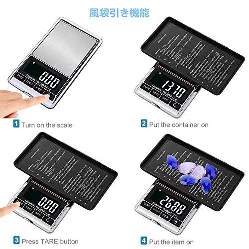 『最新版 携帯タイプ ポケットデジタル スケール 0.01g-200g精密 業務用(プロ用) デジタルスケール 電子天秤[1ヶ月の保証]』の2枚目の画像