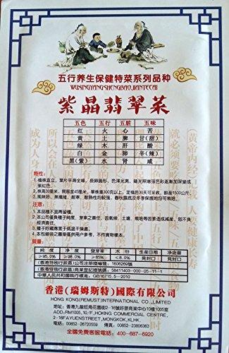 1 original paquet 10g 1000 graines + jadéite végétales, santé soin des semences de légumes, légumes biologiques