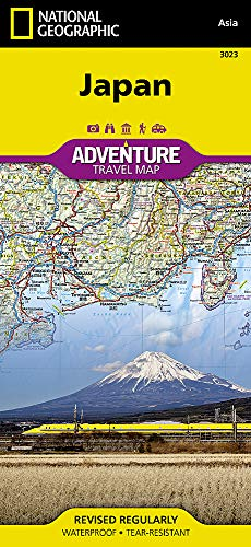 Japón 1: 300.000 (Adventure map)