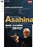 NHKクラシカル 朝比奈隆 NHK交響楽団 ベートーベン 交響曲第4番、交響曲第7番[DVD]