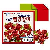 Jong ie 奈良 折り紙 レッドローズ 折紙 緑 赤 色 : 30枚