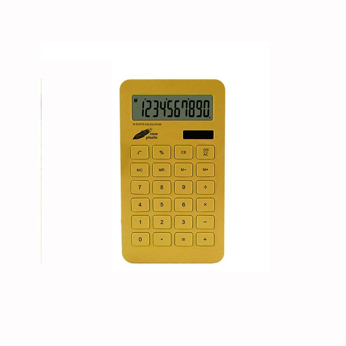 避難変色する素人オフィス電卓 ビジネスギフトソーラー電卓デュアル電源10桁デスクトップストレート電卓サイズ:170mmx96mmx10mm、黄色