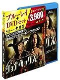ジョナ・ヘックス Blu-ray & DVDセット(初回限定生産) image