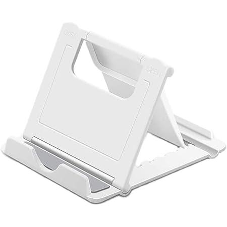 スマホ タブレット スタンド 角度調整可能 折りたたみ 携帯 出張 旅行 (ホワイト)