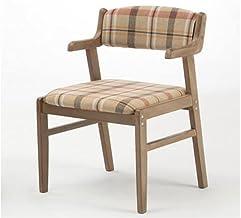 Drewniane wyściełane krzesła do jadalni, Krzesło do jadalni z litego drewna Krzesło biurowe, Krzesło biurowe Nowoczesne kr...