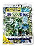 花ごころ 室内ベランダ園芸の土 5l 4977445075701