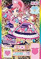 キラッとプリ☆チャン AM-198 かいがらゆかたビビッドピンクスカート SR
