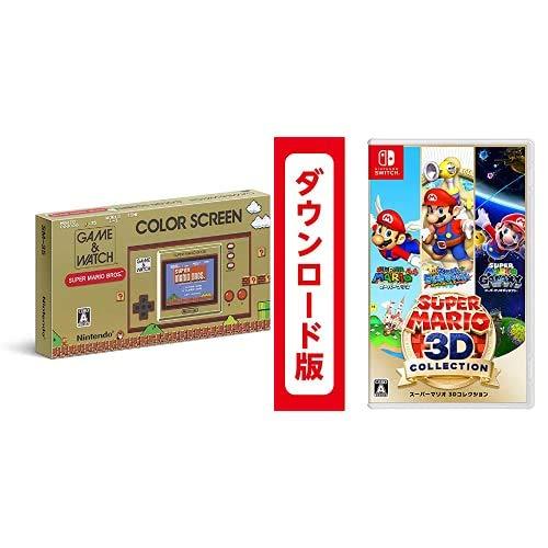 ゲーム&ウオッチ スーパーマリオブラザーズ + スーパーマリオ 3Dコレクション|オンラインコード版