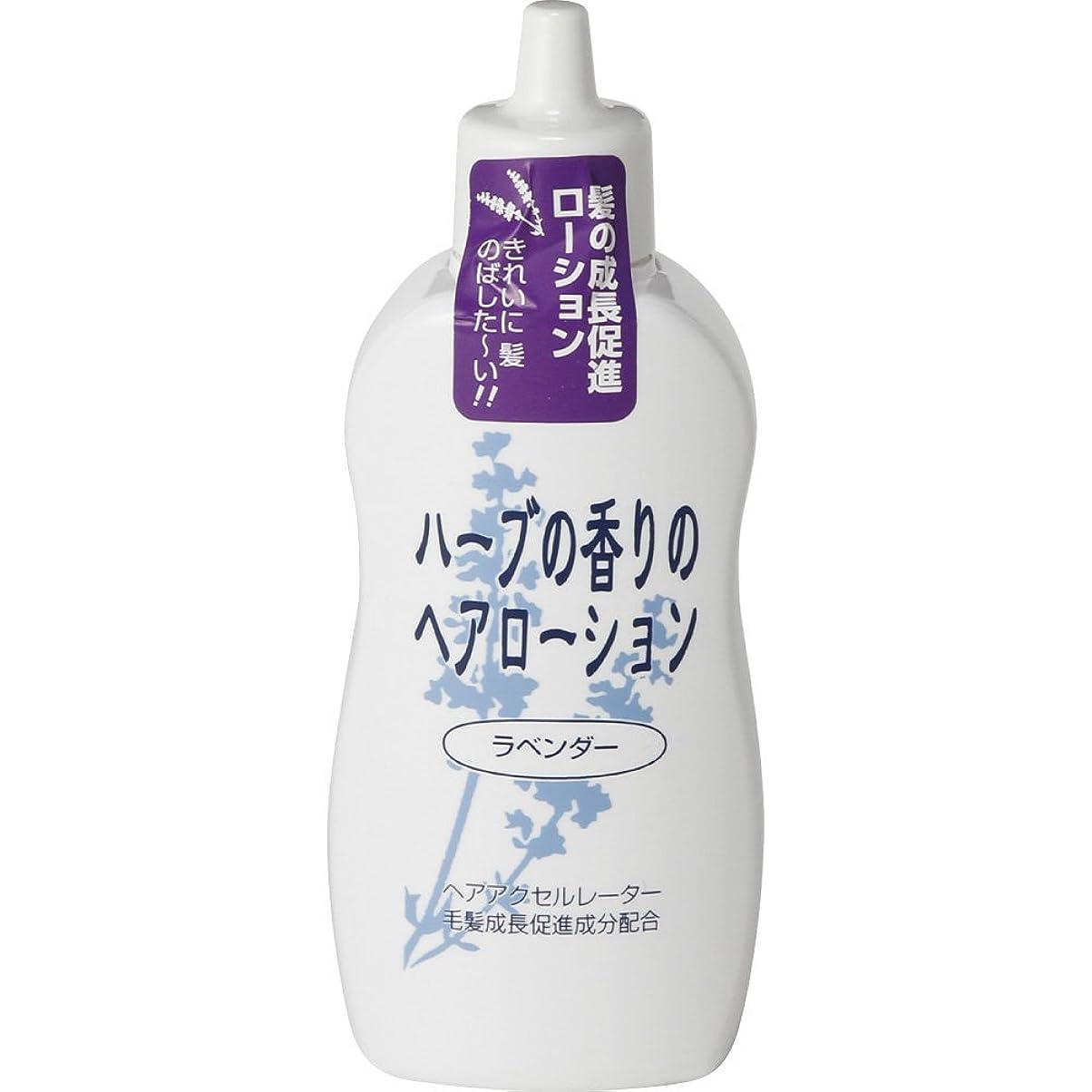 必要ないやろう作動するヘアアクセルレーター ラベンダーの香り 150mL