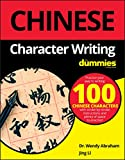 Chinese Character Writing For Dummies - Abraham