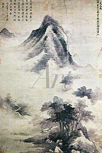 Artland Alte Meister Wandbild Kao K'o-Kung Landschaft nach dem Regen 13-14JH Alu Dibond Bild Asiatische Kunst Kunstdruck Gemälde 20 x 30 cm K1CU