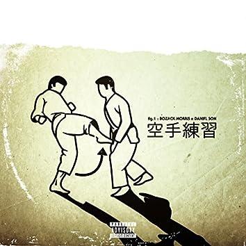 Karate Practice (feat. Daniel Son)