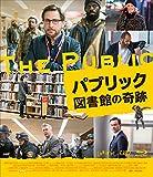 パブリック 図書館の奇跡 Blu-ray[Blu-ray/ブルーレイ]