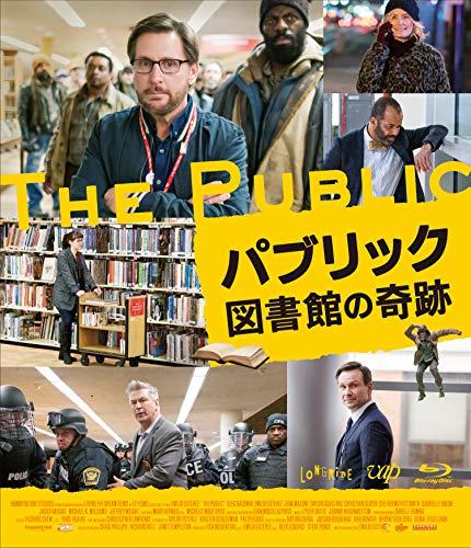 【Amazon.co.jp限定】「パブリック 図書館の奇跡」[Blu-ray]【オリジナルブックカバー付き】