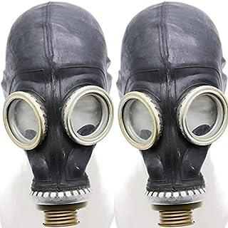 Oldshop - Replica de máscara de gas militar soviética rusa GP5, coleccionable, con máscara y filtro, aspecto auténtico, 2 unidades