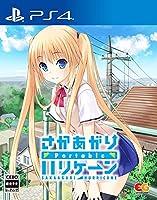 さかあがりハリケーン Portable - PS4 (【Amazon.co.jp限定】ポストカード3種セット 同梱)