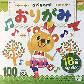 Daiso Large Size Origami Paper, 6.9 in X 6.9 in (17.5 cm x 17.5 cm), 100 Sheets, 18 Colors
