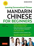 Chinese For Beginners Review