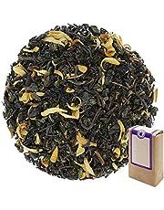 """Núm. 1417: Té oolong """"Orange Blossom Special (especial de flor de naranja)"""" - hojas sueltas - 250 g - GAIWAN® GERMANY - té oolong de China, azahar"""
