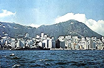 Home Comforts The U.S. Navy Destroyer USS Everett F. Larson (DD-830) at Hong Kong in 1969. Vivid Imagery Laminated Poster Print 24 x 36