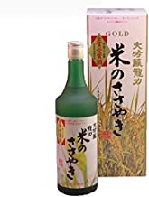 龍力 大吟醸 米のささやき YK-35 720ml [ 日本酒 兵庫県 720ml x 1本 ] [ギフトBox入り]