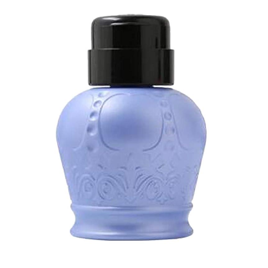 ペネロペ値するに話すgazechimp 全2カラー ネイルアート用ディスペンサー アクリルリムーバーボトル ポンプボトル - ブルー