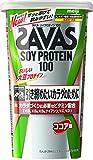 ザバス ソイプロテイン100 ココア味 231g (約11食分)