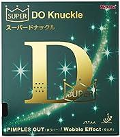ニッタク(Nittaku) 卓球 ラバー スーパードナックル 表ソフト 変化系 NR-8573 ブラック 極薄