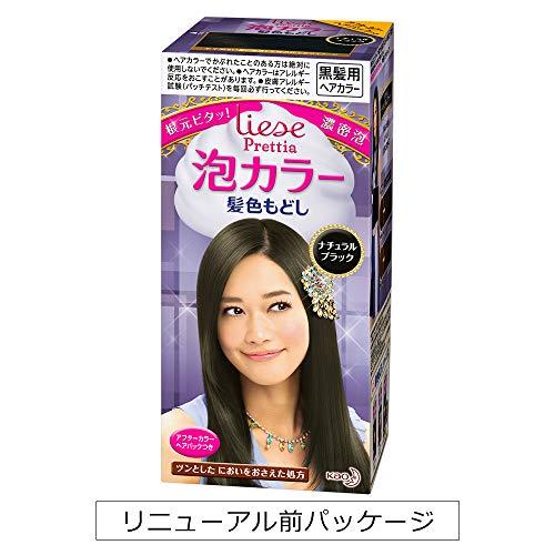 花王『リーゼ泡カラー髪色もどし』