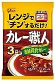 江崎グリコ カレー職人3食パック老舗洋食カレー中辛510g(170g×3) 1セット(9食)