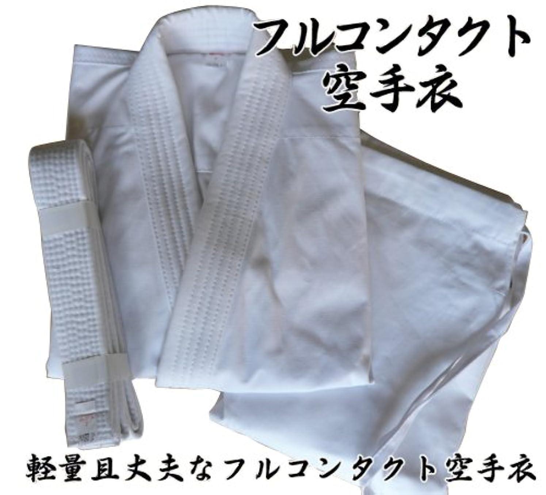 離婚誕生物語[WILD FIT ワイルドフィット] 純白 フルコンタクト 空手衣 白帯付 000号