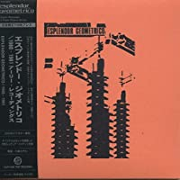 1980-81 Early Recordings by Esplendor Geometrico (2009-12-10)