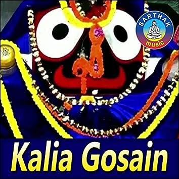 Kalia Gosain
