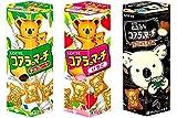 Japanese Lovely Biscuit, Koala march,Set of 3 kinds of taste. No.a288