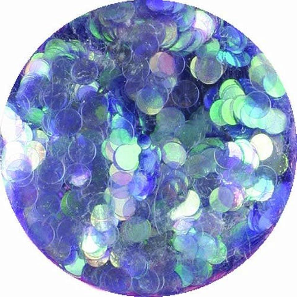 ひらめきラフレシアアルノルディ質素なビューティーネイラー ネイル用パウダー 黒崎えり子ジュエリーコレクション パールブルー丸2mm