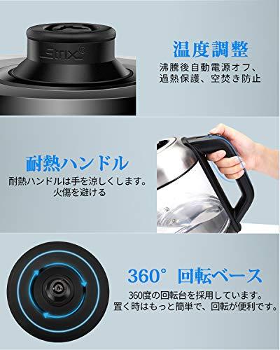 電気ケトル ガラス ケトル 1.7L 2200w 電気ポット 電気やかん 急速沸かし ケトル 火傷防止 温度設定/LEDランプ/耐熱ガラス/沸騰自動OFF機能/空焚き防止機能/過熱保護/保温機能 PSE認証日本食品安全認証