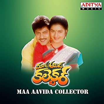 Maa Aavida Collector (Original Motion Picture Soundtrack)