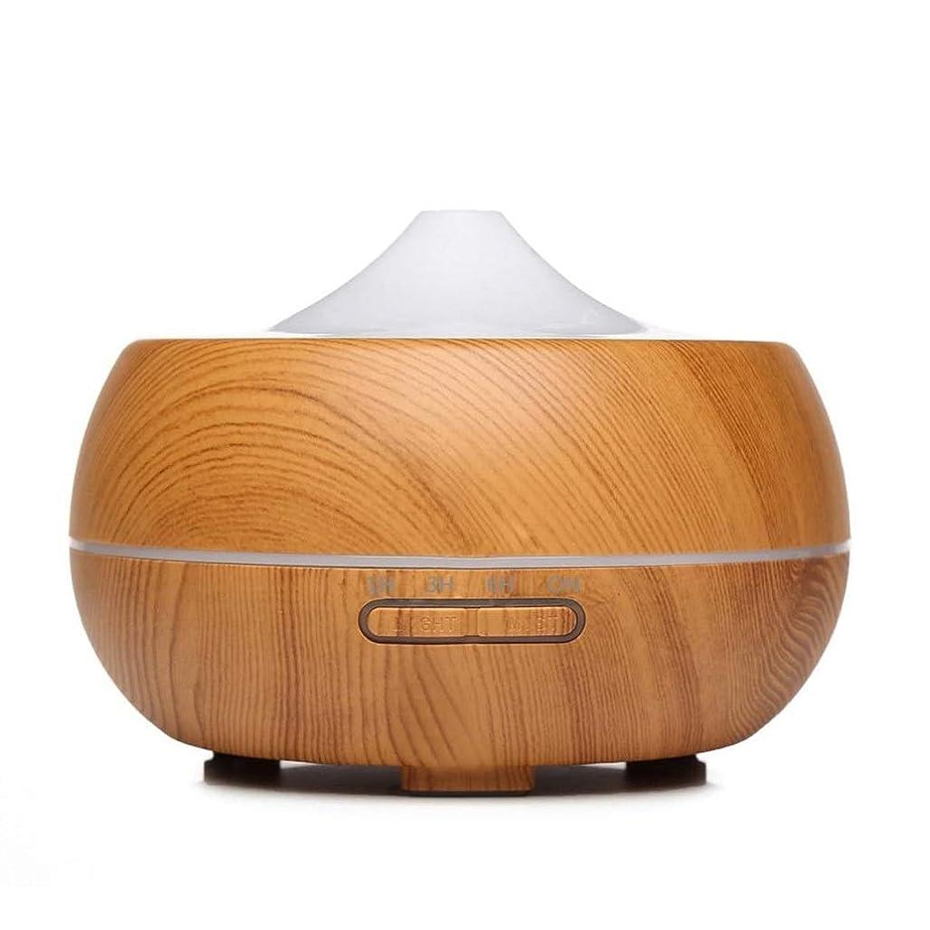 上院アラビア語先住民オイルディフューザーエッセンシャルオイル300ミリリットルエッセンシャルオイルディフューザー電動クールミスト加湿器空気清浄機ウォーターレスオートオフ空気清浄機 (Color : Light Wood Grain)