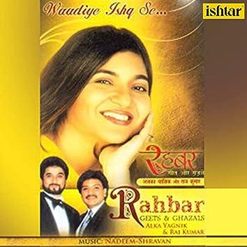 Rahbar