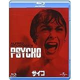 サイコ [Blu-ray]