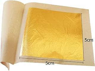 KINNO 24K Edible Gold Leaf Sheets 1.97