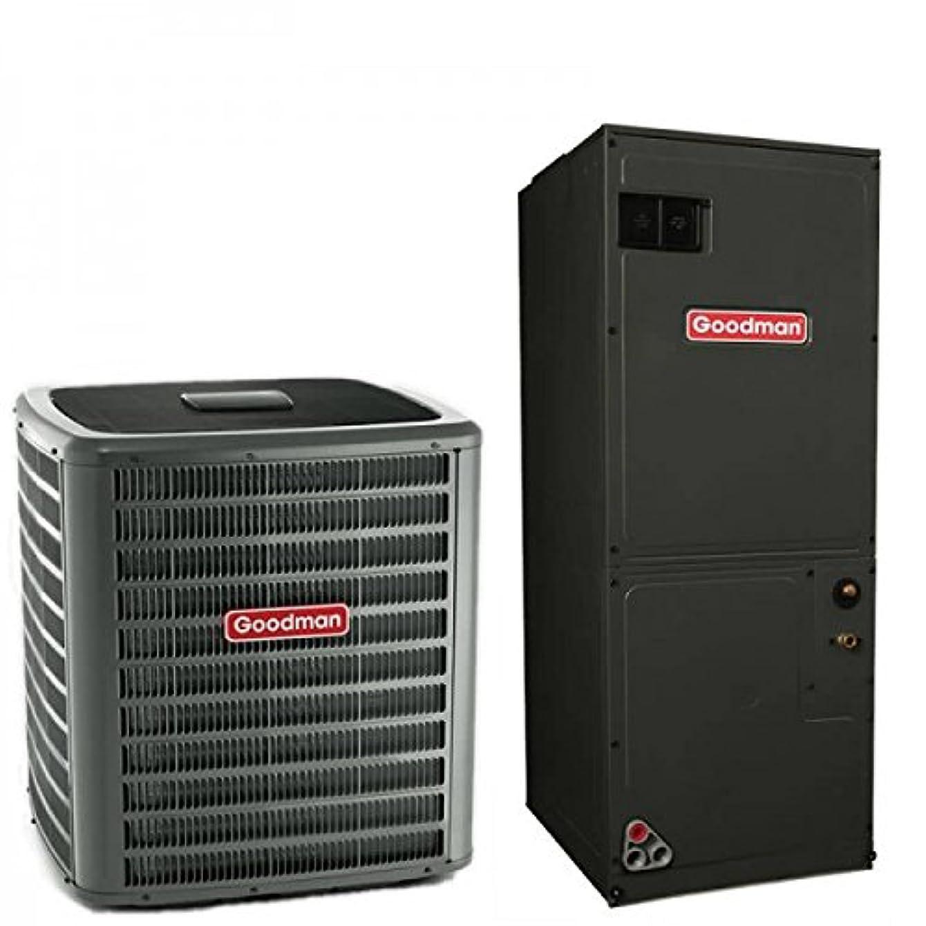 3.5 Ton Goodman 14 SEER R410A Air Conditioner Split System (15 Kilowatt)