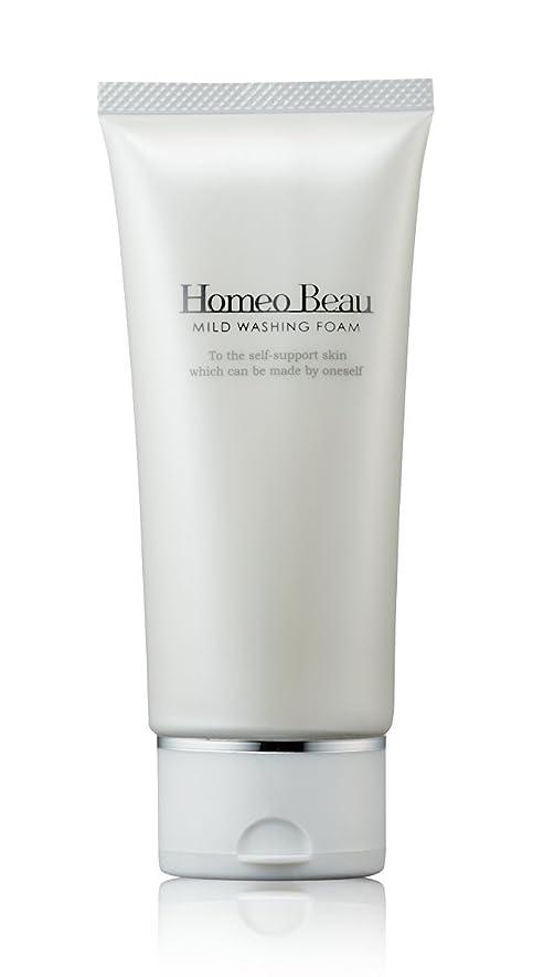 人形特別な役立つホメオバウ(Homeo Beau) マイルドウォッシングフォーム 100g