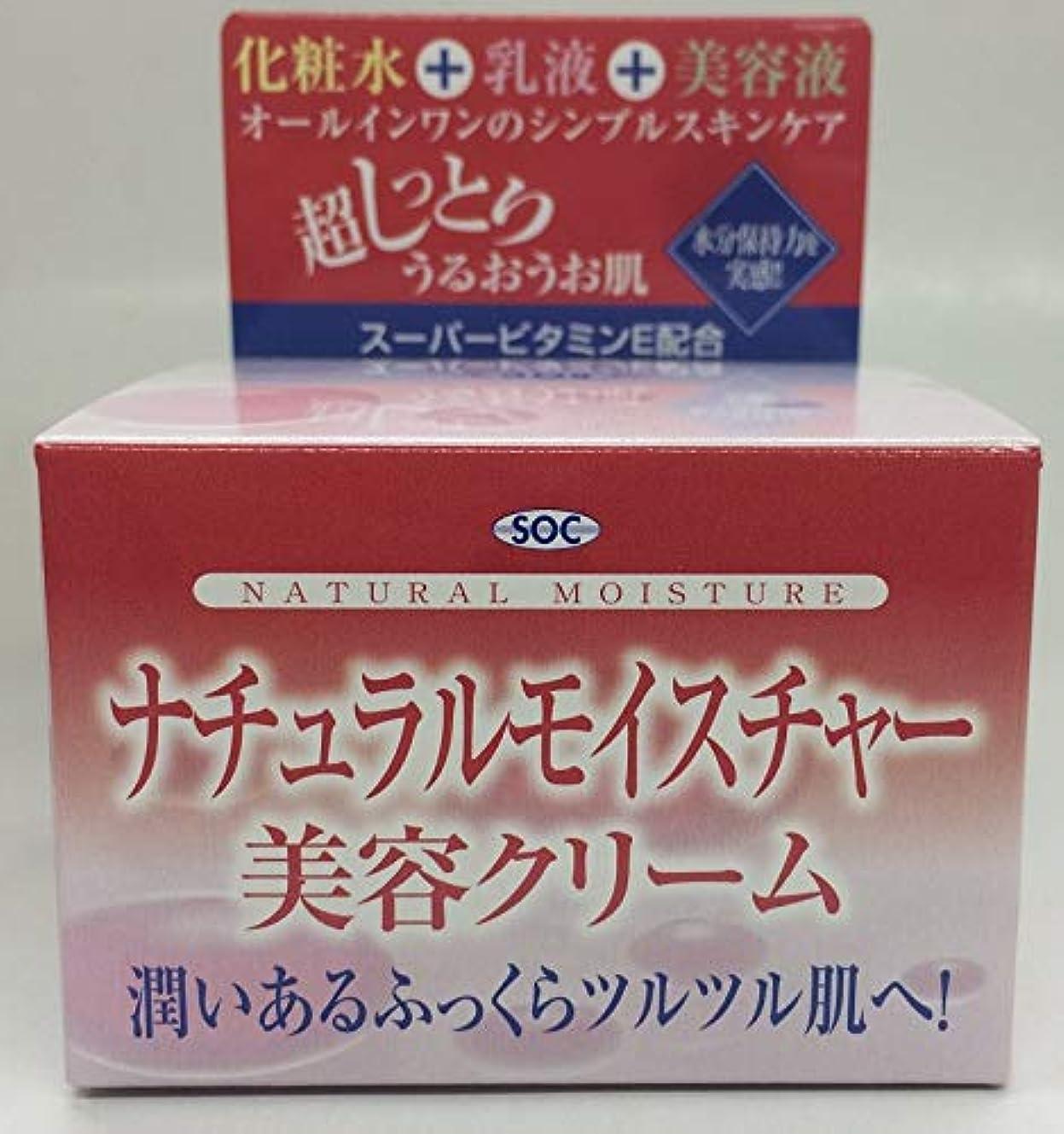 汗熟読鼓舞するSOC アクアモイスチャー美容ジェル 100g